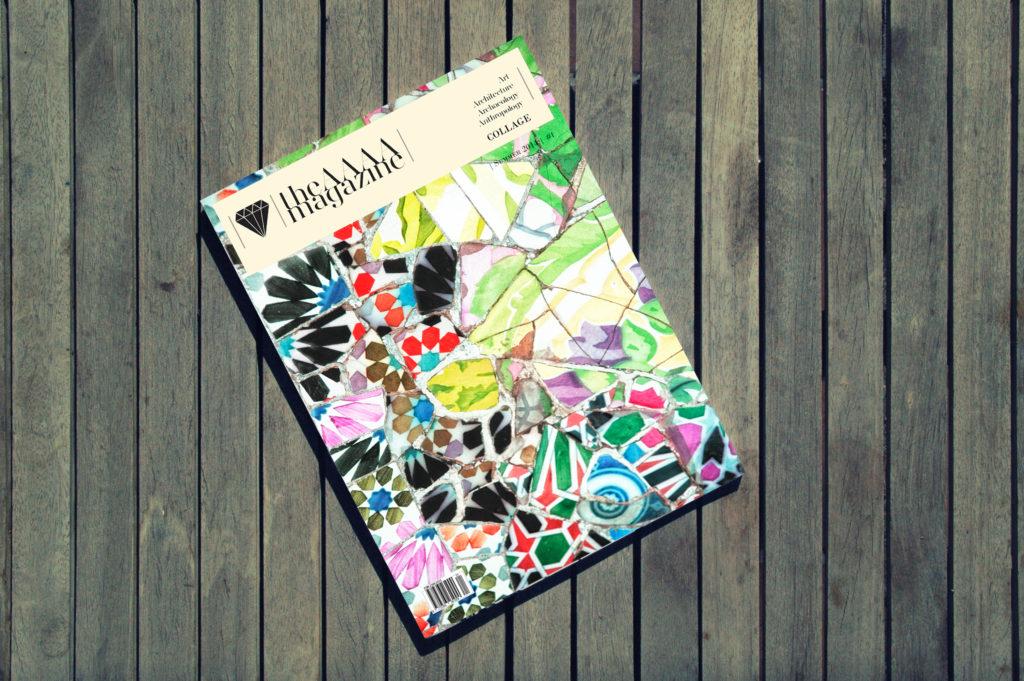 The AAAA magazine
